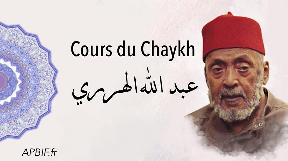 Cours du Chaykh Al-Harariyy