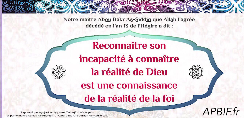 Parole de Abou Bakr As-Siddiq