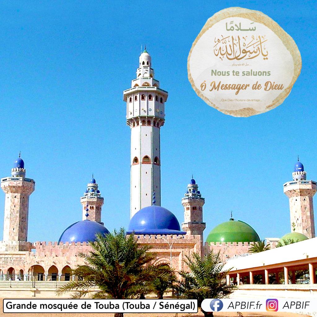 Grande Mosquée De Touba (Touba Sénégal) apbif