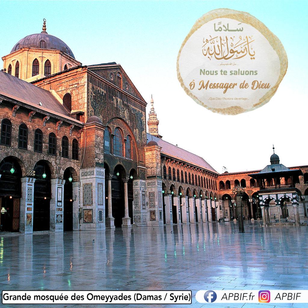 Grande Mosquée Des Omeyyades (Damas Syrie) apbif