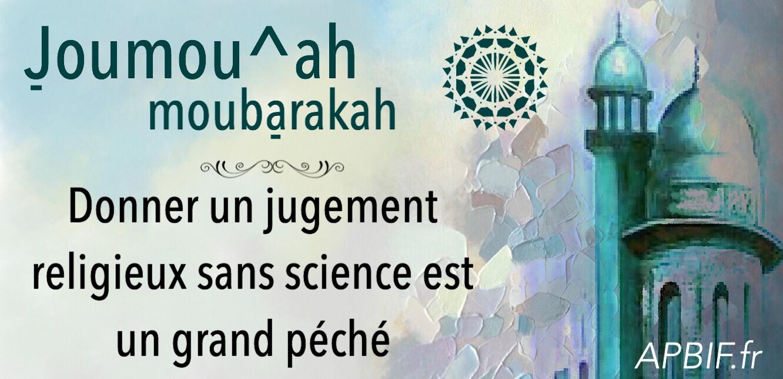Khoutbah n°981 : Donner des jugements religieux sans science