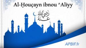 Al-Houssayn, le petit-fils du Prophète