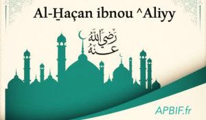 Al-Hassan, le petit-fils du Prophète