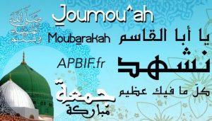 Khoutbah n°864 : Désirer et craindre l'au-delà (après la mort)