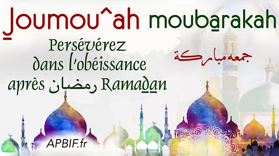 Khoutbah n°1129 : Persévérer dans l'obéissance après Ramadan