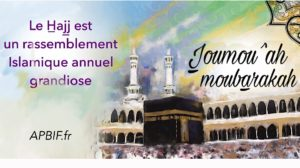 Khoutbah n°1036 : Parmi les sagesses et les bénéfices du pèlerinage