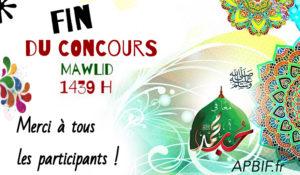 Concours MAWLID 1439 H : Rappelez-vous ….