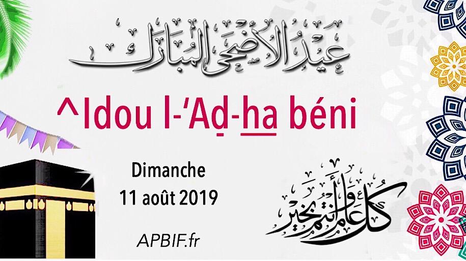 Khoutbah n°1037b : Discours de ^Idou l-Ad-ha