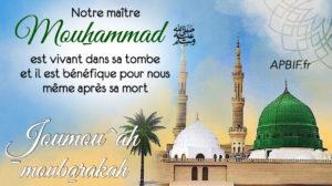 Khoutbah n°1038 : Visiter le Prophète Mouhammad, un grand bien