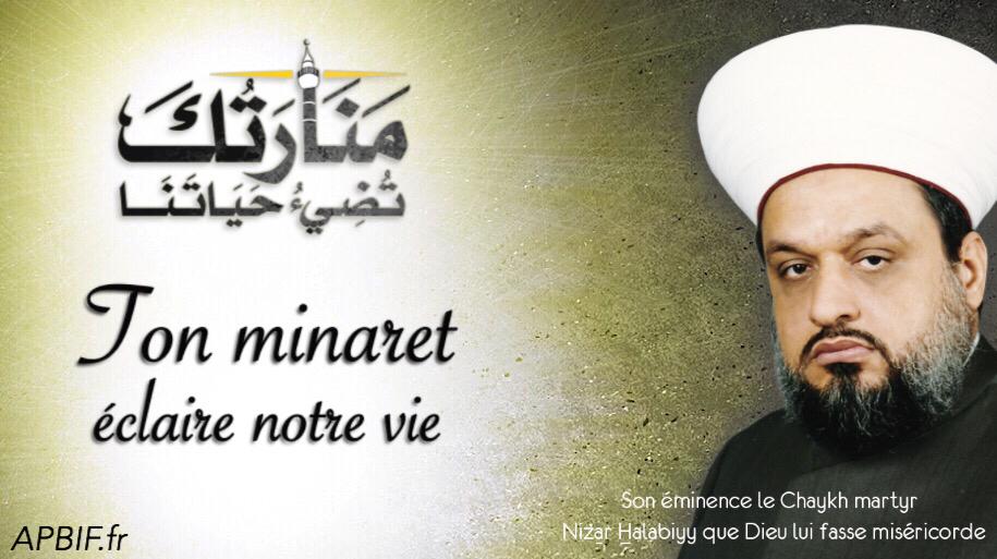 Bref aperçu de la biographie du Chaykh, le martyr, Nizar Halabi