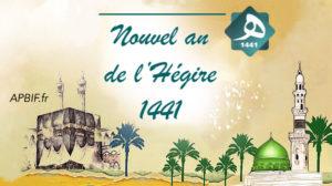 Samedi 31 août : 1er Mouharram 1441