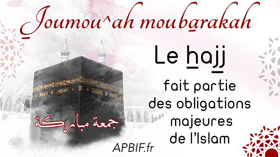 Khoutbah n°1138 : Parmi les sagesses et les bénéfices du pèlerinage