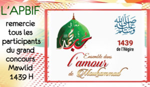 GAGNANTS grand concours Mawlid 1439H