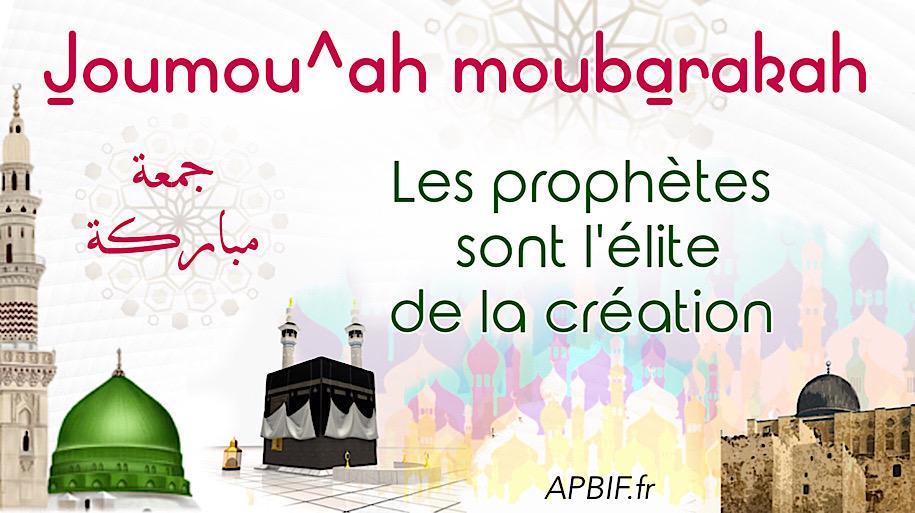 Khoutbah n°1140 : Les Prophètes et les Messagers