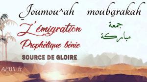 Khoutbah n°1141 : La Noble Émigration Prophétique