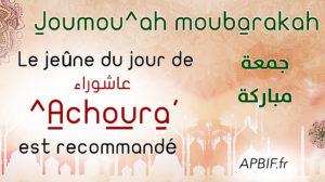 Khoutbah n°1142 : ^Achoura'
