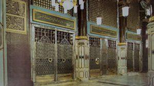 Ancienne photo de la façade honorée