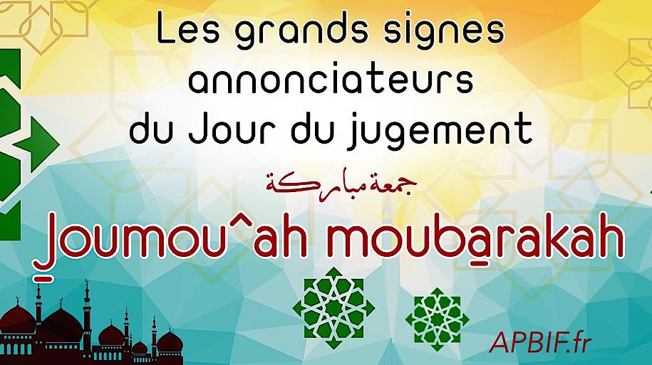 Khoutbah n°1148 : Les grands signes annonciateurs du Jour du jugement