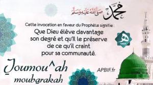 Khoutbah n°1048 : Le mérite de faire l'invocation en faveur du Prophète et de faire son éloge