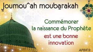 Khoutbah n°1049 : La commémoration de la naissance du Prophète est une bonne innovation