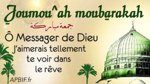 Khoutbah n°1151 : Pourquoi célébrons-nous la Naissance du Prophète ?