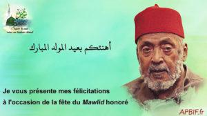 Félicitations du Chaykh Abdou l-Lah Al-Harariyy à l'occasion du Mawlid