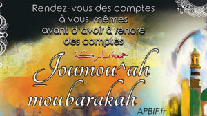 Khoutbah n°1152 : Les difficultés du Jour du jugement