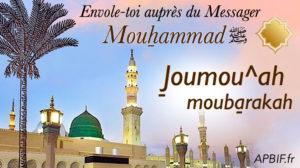 Khoutbah n°997: Envole-toi auprès du Messager