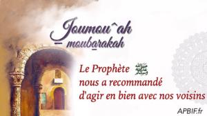 Khoutbah n°1053 : Le Voisin