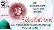 Finalistes_concours_mawlid1438_APBIF