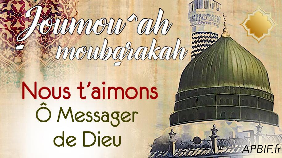 Khoutbah n°999: Pourquoi fêtons-nous le Mawlid?