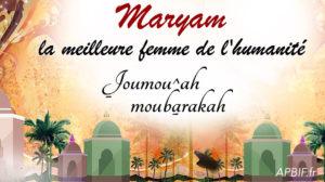 Khoutbah n°1056 : La Naissance de notre Maître ^Iça l-Macih ^alayhi s-salam