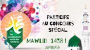 Participation_Concours_Mawlid_1438_APBIF
