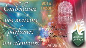مولد 2016 : تهاني جمعية المشاريع الخيرية الإسلاميّة في فرنسا