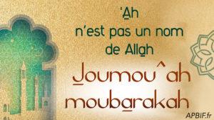 Khoutbah n°1060 : Méfiez-vous des faux soufis