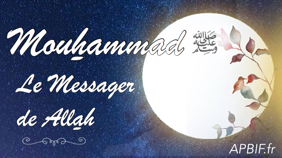 Qui est Mouhammad le messager de Allah ?| VIDEO
