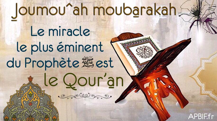 Khoutbah n°1001: Parmi les miracles du Messager de Allah, deuxième partie