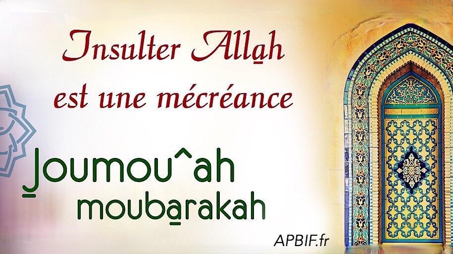 Khoutbah n°1061 : Interdisez le mal et plus particulièrement la mécréance