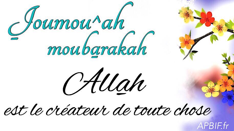 Khoutbah n°1002 : Allah est le Créateur des esclaves et de leurs actes