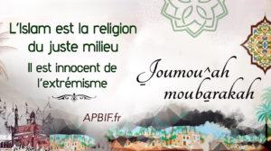 Khoutbah n°1063 : L'Islam est la religion du juste milieu et de la modération