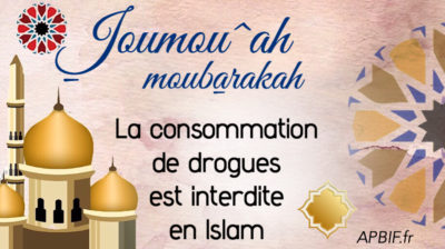 prière_vendredi_apbif