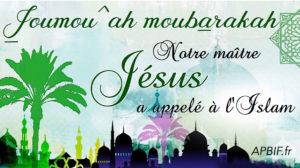 Khoutbah n°1004 : La naissance de notre Maître ^Iça l-Macih ^alayhi s-salam