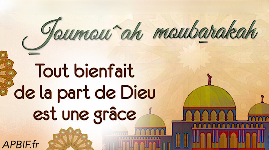 Khoutbah n°1066 : Allah fait grâce à Ses esclaves, rien ne Lui est obligatoire