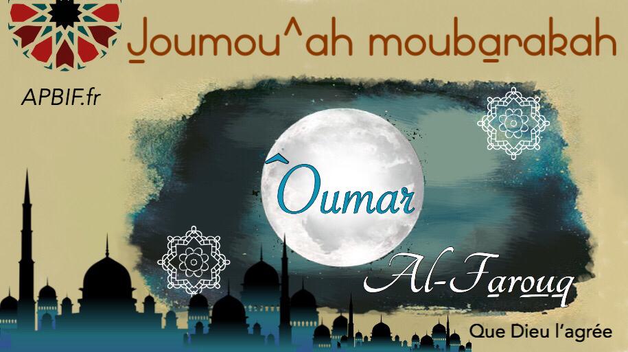 Khoutbah n°1007 : ^Oumar ibnou l-Khattab