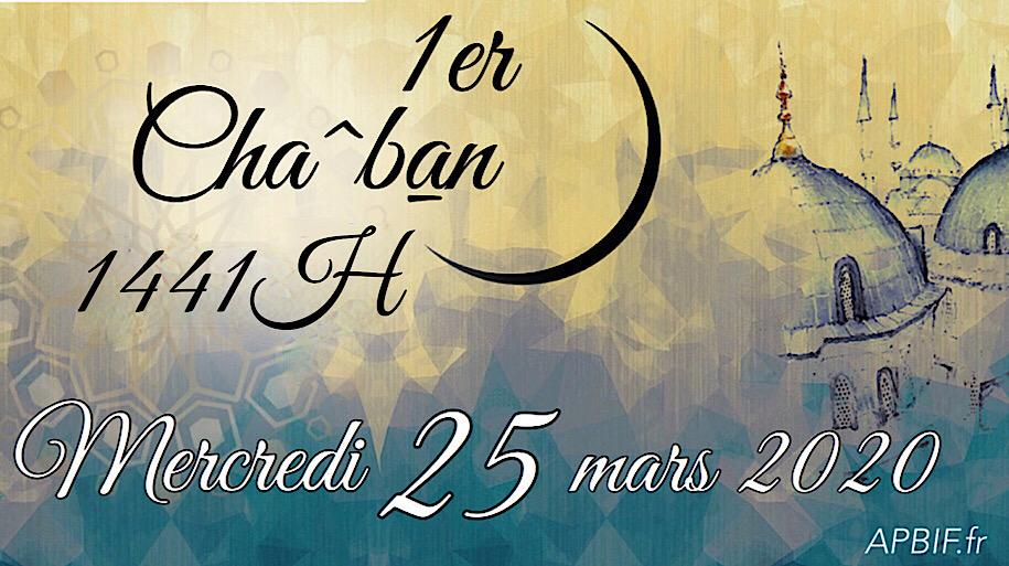 1er Cha^ban 1441H : Mercredi 25 mars 2020