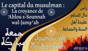 Khoutbah n°953 : Voyance, divination : que dit l'Islam ?