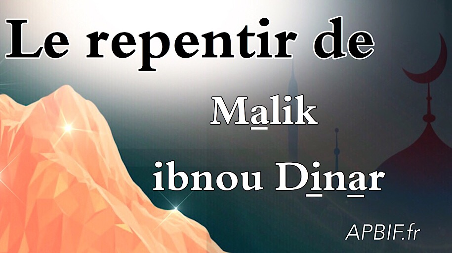 ECOUTEZ : Le repentir de Malik ibnou Dinar