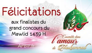 Finalistes concours Mawlid 1439H