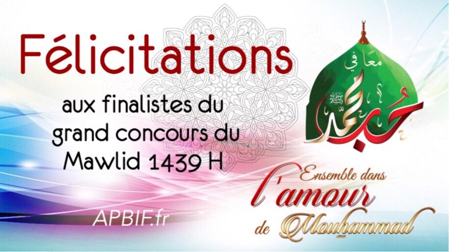 finalistes concours mawlid 1439h association des projets de bienfaisance islamique en france apbif. Black Bedroom Furniture Sets. Home Design Ideas