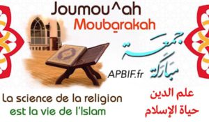 Khoutbah n°954 : La science de la religion est la vie de l'Islam